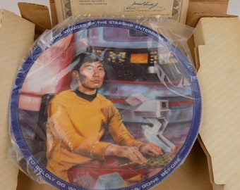"STAR TREK Collector Plate -""SULU""  Hamilton Collection -1983"