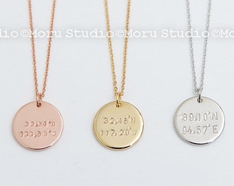 Personalized Coordinates Disc Necklace/Custom Latitude&Longitude Disc Tag, Disk Necklace, Hand Stamped, Location Necklace Moru NCR104