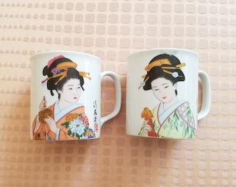 Geisha Girl Japanese Woman coffee mug set of two vintage 1980s tea mugs great graphics