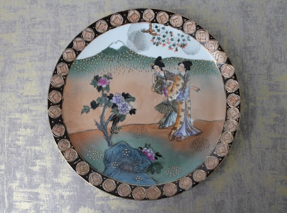 Base on the grounds beautiful finesse of making Japanese stamp on the back. 26 cm ASD150156