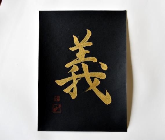 BUSHIDO THE 7 SAMURAI VIRTUES Blue Circle Japanese Calligraphy