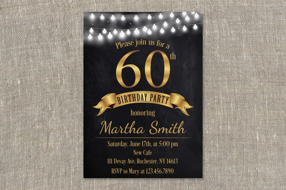 60th Birthday Invites PRINTABLE Sixty Invitation