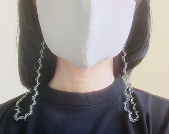 Mask Lanyard, Mask Holder, Beaded Necklace, Face Mask Chain, Glasses Holder, Eyeglass Chain, Czech Seed beads, Gift, Holiday Gift