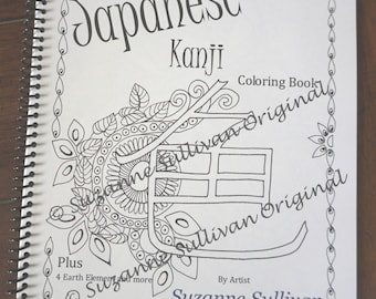 On Sale Coloring Book Japanese Kanji Adult Zen And 3 Yoga Symbols 4 Elements Art