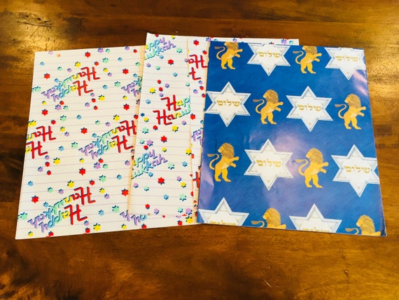 Vintage Hanukkah Gift Wrap