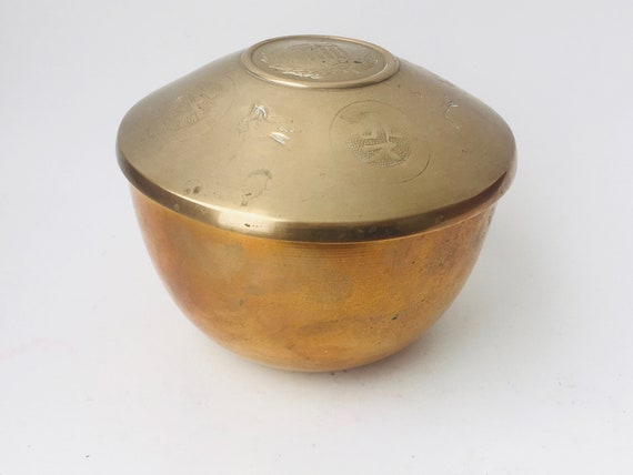 Vintage Etched Brass Round Box With Lid