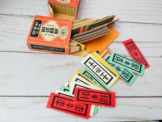 Vintage Bai Tu Sac Deck Of Cards