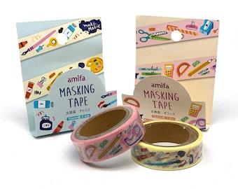 School - Washi Masking Tape