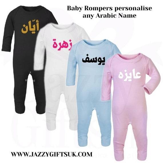 Baby Girls Tick Tock Plain Tights 1 Pair 45B032 45B033 45B034 45B035