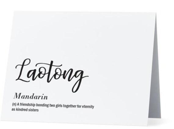 Laotong mandarin greeting card inside im glad etsy image 0 m4hsunfo