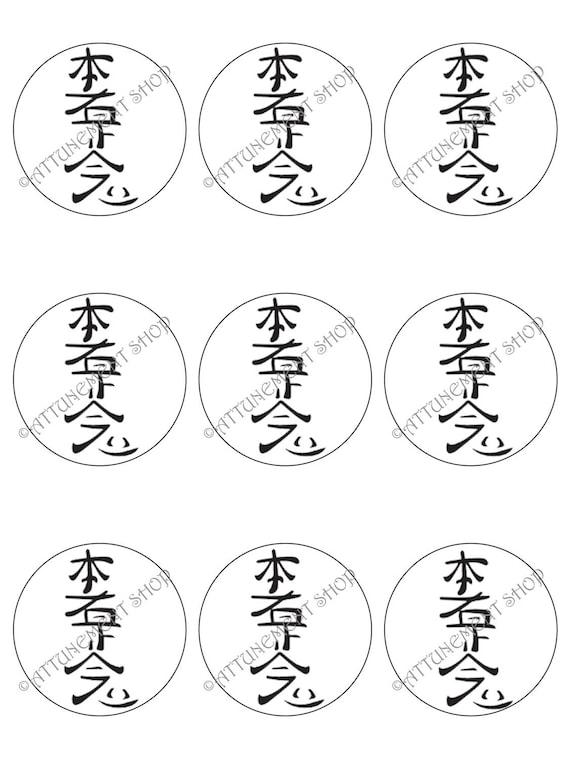 Hon Sha Ze Sho Nen Reiki Symbol Reiki Long Distance Symbol Etsy