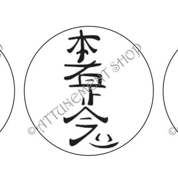 My Altar Distance Animal Reiki Hon Sha Ze Sho NEN Black Stainless Steel Pendant Necklace