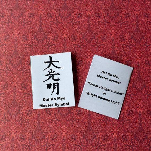 Dai Ko Myo Reiki Master Symbol Sterling Silver Pendant Dai Ko Etsy