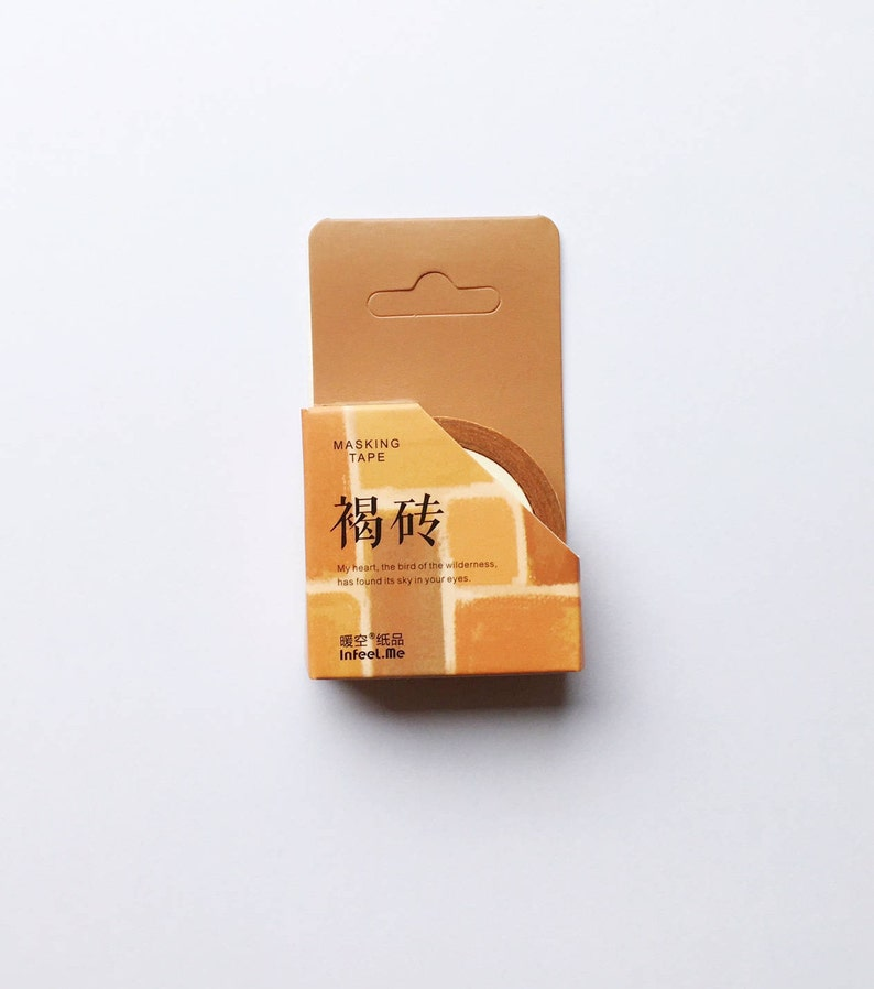 Road Washi Tape Brick Road Brown Washi Tape Brick washi tape 15mm X 7m Brown Bricks
