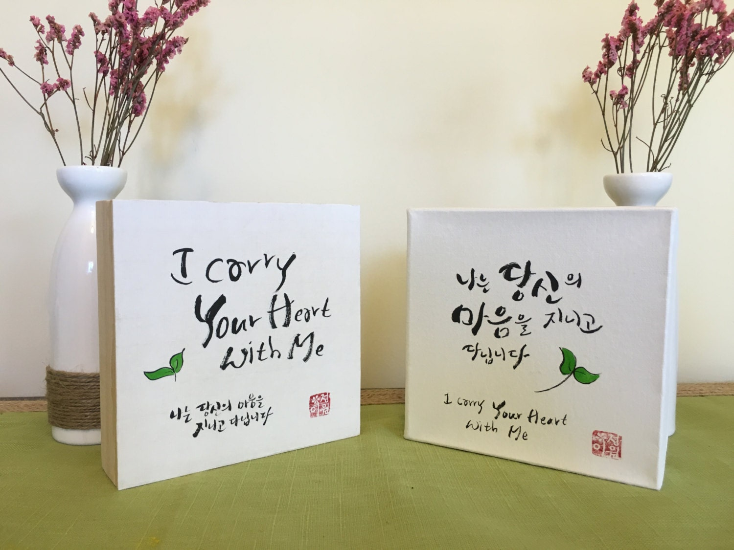 I carry your heart with me / Quotes on Frame / Custom handwriting ...