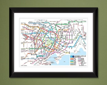 Printable Dc Metro Subway Map.Metro Map Etsy