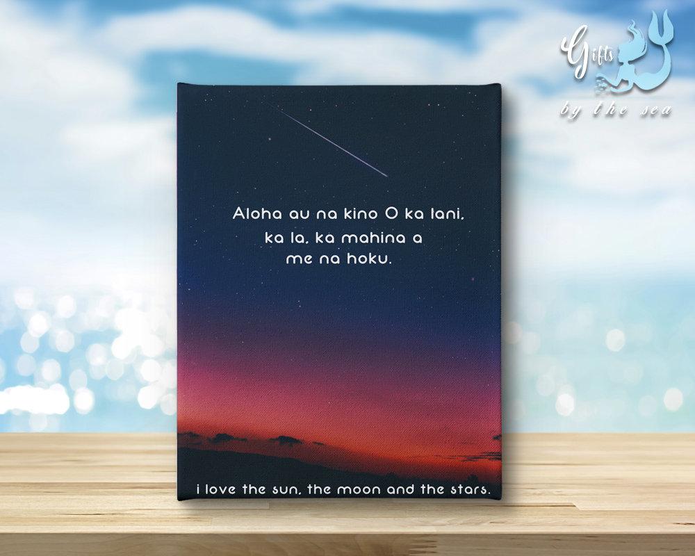 I Love The Sun Moon And Stars Canvas Print Hawaiian Etsy