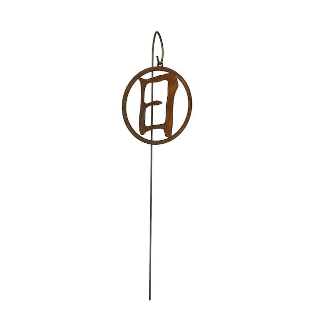 Kanji Symbol For Sun Garden Decor Japanese Decor Metal Etsy
