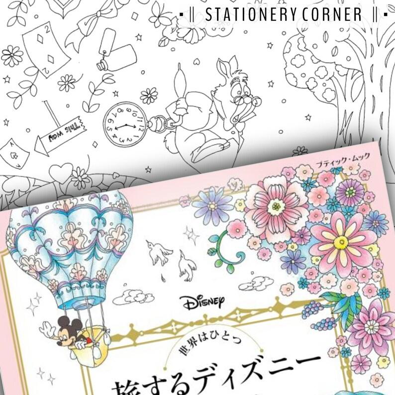 Japanese Disney Colouring Book // Alice in Wonderland, Disney Princess,  Mickey, Winnie the Pooh.. //