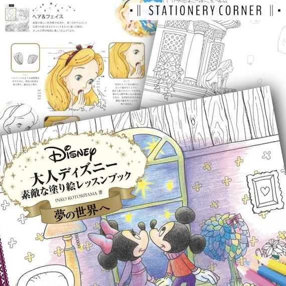 Disney Inko Kotoriyama Colouring Book W Illustration Lessons