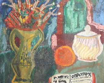1958 Expressionist still life oil painting signed