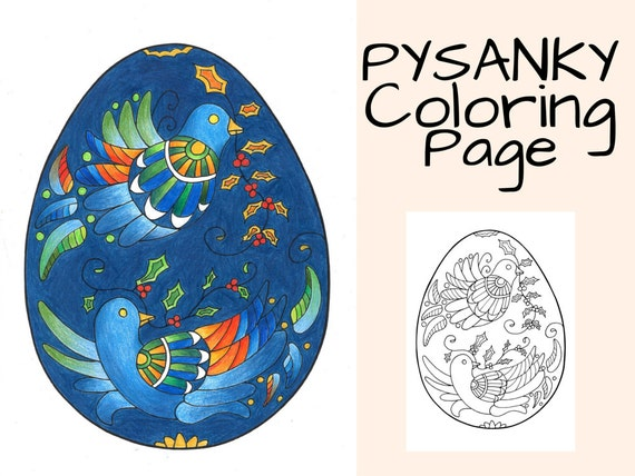 Pysanky Egg Coloring Page Bird Printable