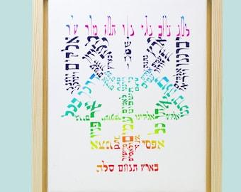 Jewish Mystical Artwork - Psalms Tehilim Menorah by Kabbalah Artist Loewenthal - Canvas Framed Print  Hanukkah Rain