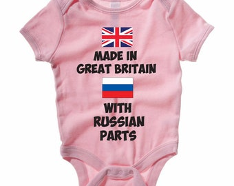 PAKISTAN FLAG PERSONALISED BABY VEST GRO //BODYSUIT  **GREAT GIFT /& NAMED TOO**