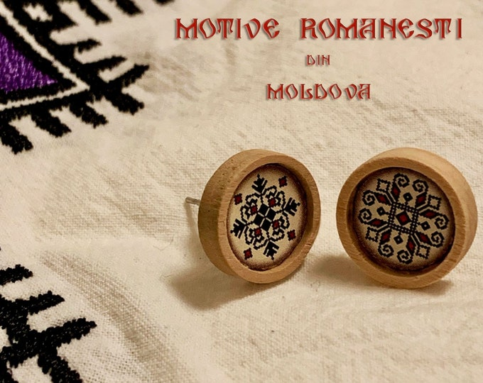 Featured listing image: Cabochon Stud Earrings with Romanian motifs from Moldova region (wood, 10mm) * Cercei cu motive romanesti moldovenesti