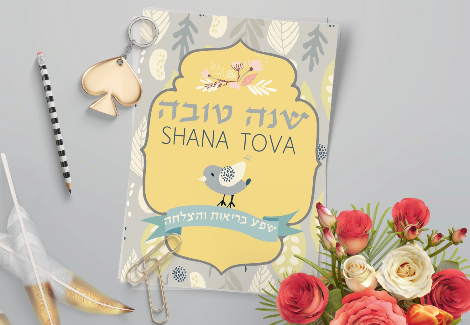 Hebrew Rosh Hashanah Cards Hebrew Shana Tova Cards Happy New Etsy