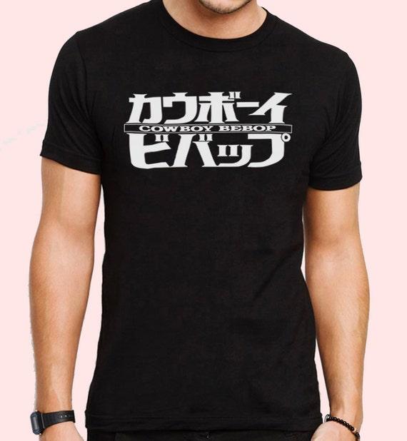 7127584b Cowboy Bebop Anime Japanese Logo Title Inspired T-shirt. Male | Etsy