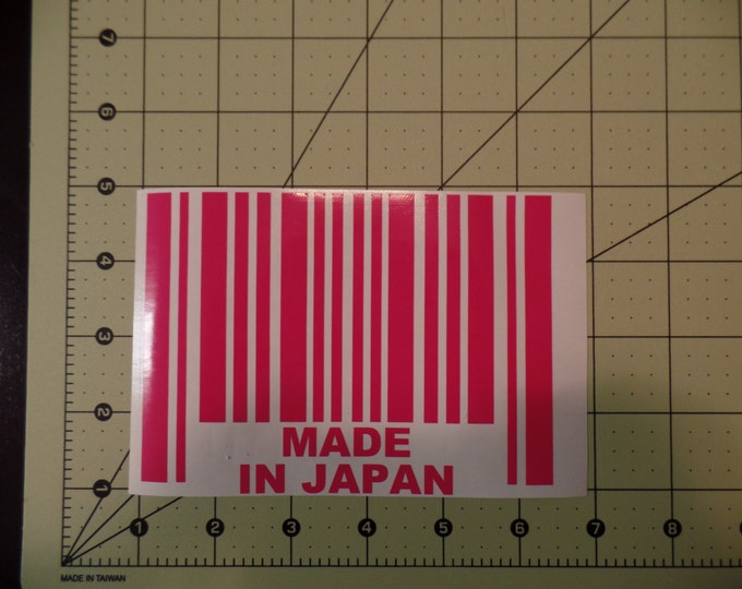Made in Japan Barcode Vinyl Decal Sticker