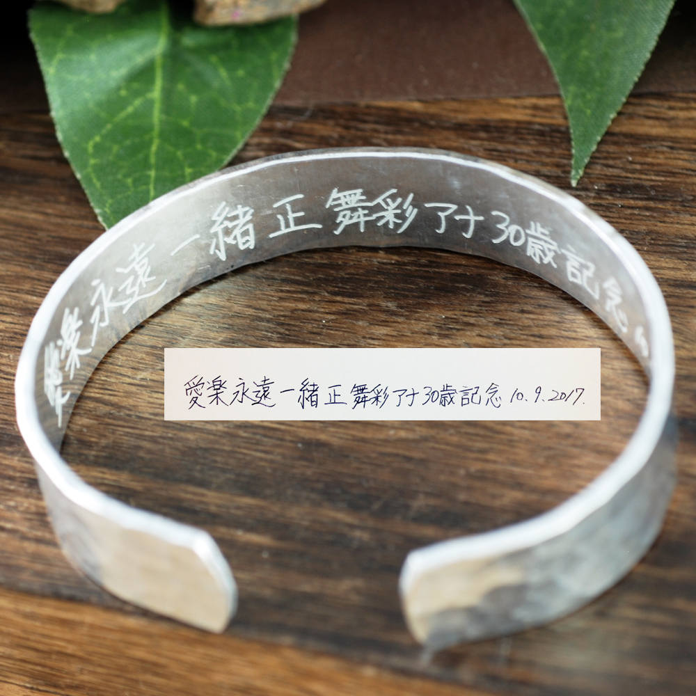 0b385969a1b16 Custom Engraved Cuff Bracelet, Chinese Handwriting, Gift for Her ...