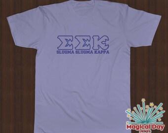Disney Shirts - Slugma Slugma Kappa (EEK) Monsters University (Purple Design)