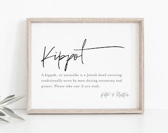Kippot Sign Template, Printable Minimalist Kippah Sign, Jewish Wedding Yarmulke Basket, Bar Mitzvah, Instant Download, Templett #0009-55S