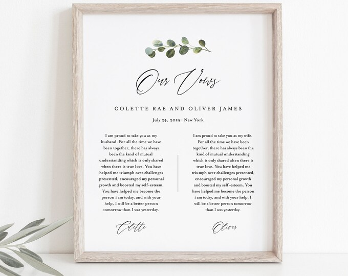 Greenery Wedding Vow Keepsake Wall Art, 1st Year Anniversary Gift, Paper, Editable Template, INSTANT DOWNLOAD, 8x10, 11x14, 16x20 #082-204LS