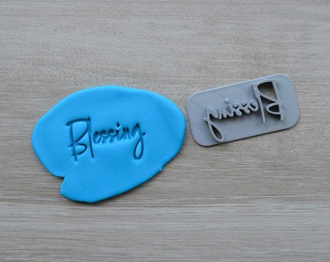 Blessing Baptism Confirmation Imprint Cookie/Fondant/Soap/Embosser Stamp