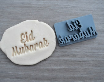 Eid Mubarak Imprint Cookie/Fondant/Soap/Embosser Stamp