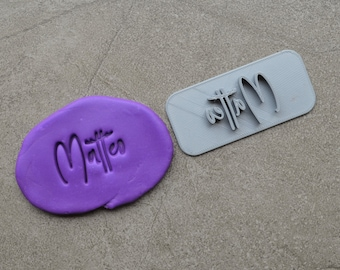 Custom Name Imprint Font 4 Cookie/Fondant/Soap/Embosser Stamp