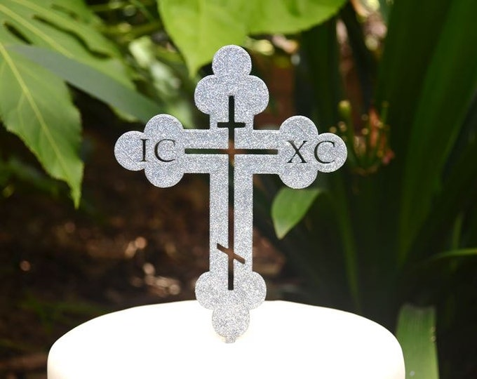 Cross Orthodox Symbols Christening Baptism Confirmation Cake Topper