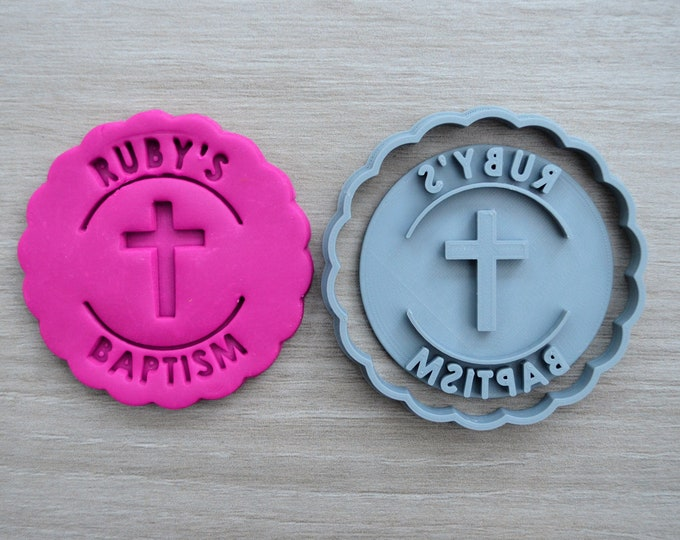 Baptism Any Name and Cross Cookie Cutter Fondant Cutter Stamp Party Favor Cake Topper Custom/Personalised