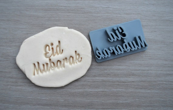 Eid Mubarak Imprint Cookie/Fondant/Soap/Embosser Stamp