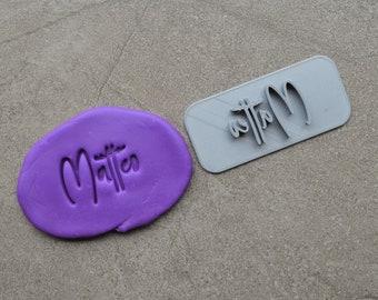 Custom Name Imprint Font 4 Cookie/Fondant/Soap/Embosser Stamp