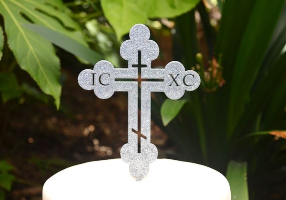 Cross Orthodox Symbols Christening Baptism Confirmation Cake Topper