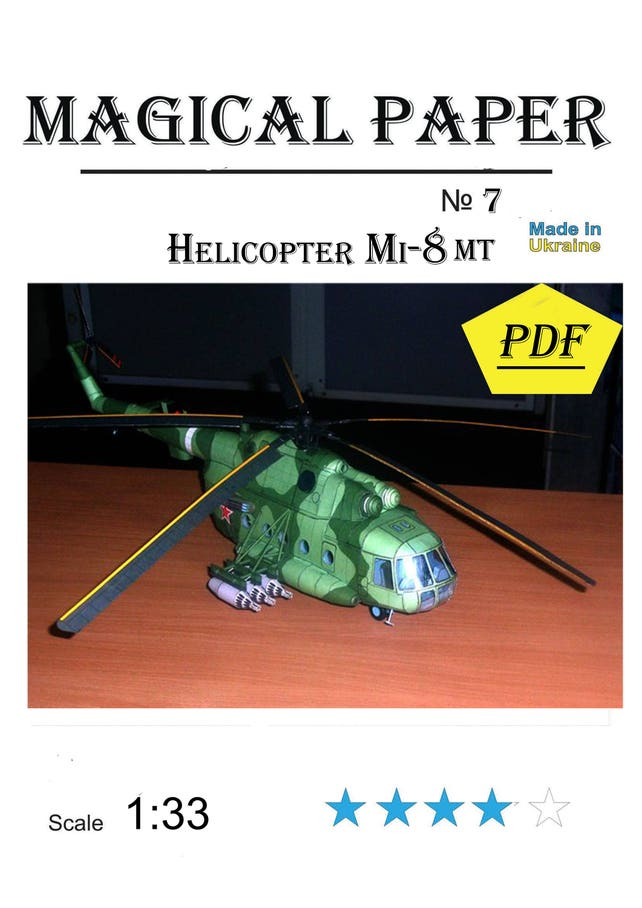 Helicopter Mi 8mtpaper Model Kit 3d Paper Craft Model Etsy