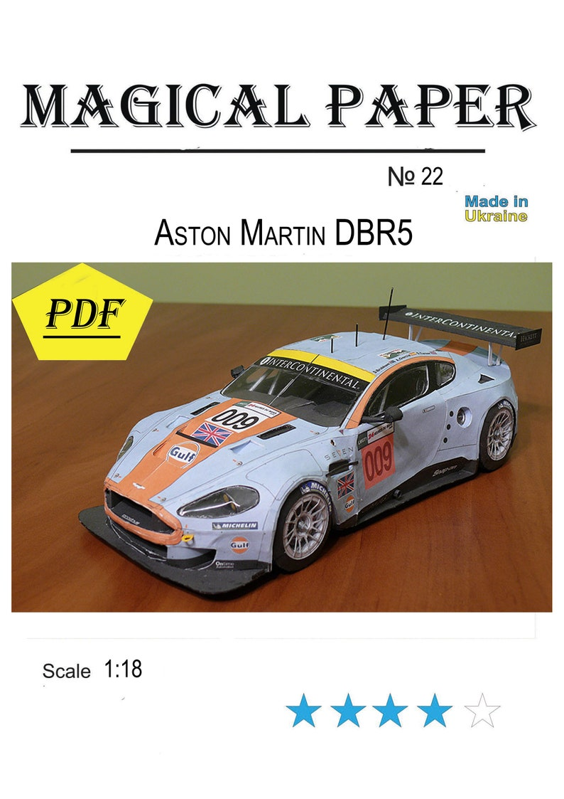 Paper model kit, car,Aston Martin DBR5 ,Papercraft 3D paper craft model,  printable, car, diy how to make, origami, pepakura kit