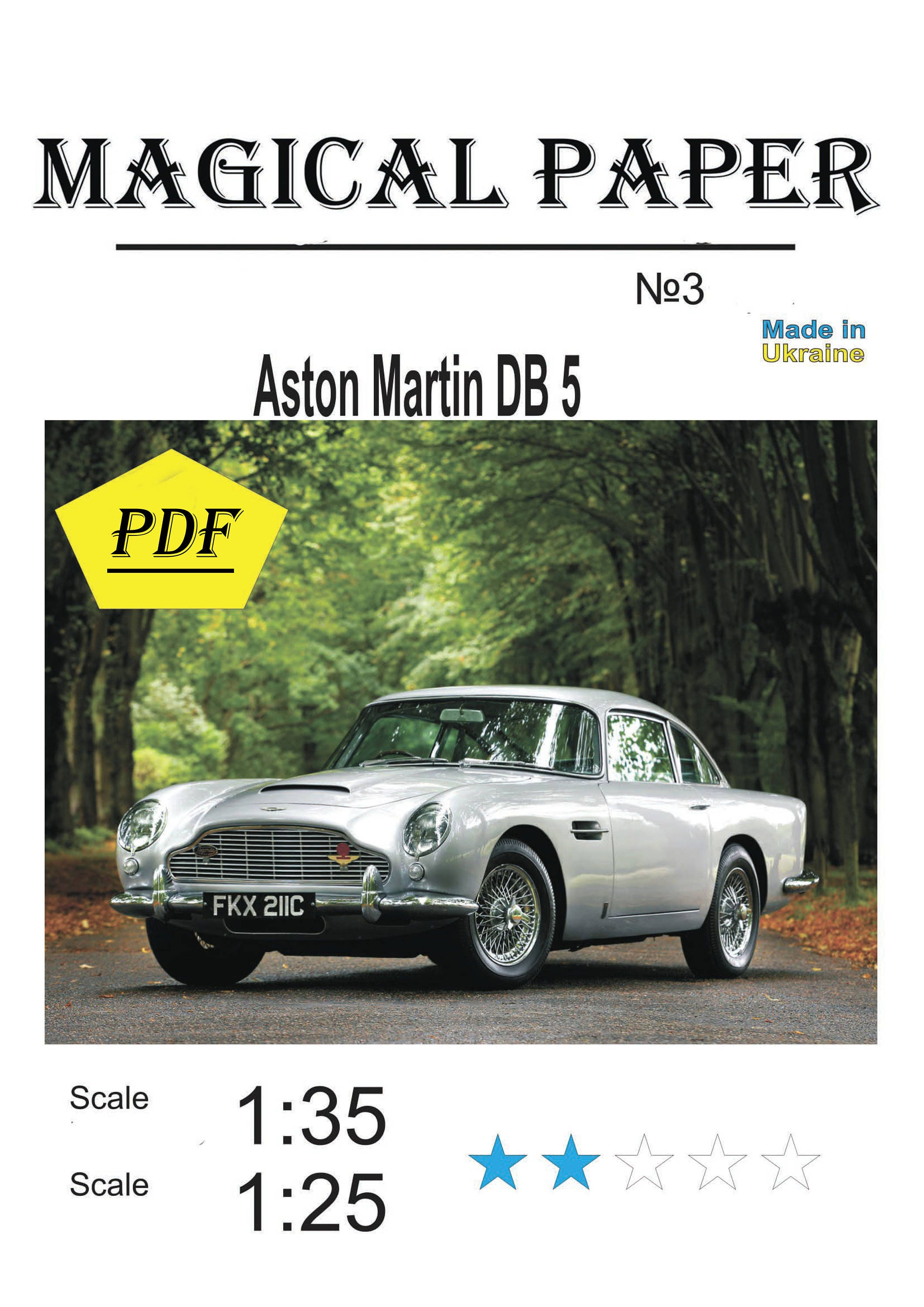 Paper model kit Aston Martin db5 3D modelPDF PRINTED