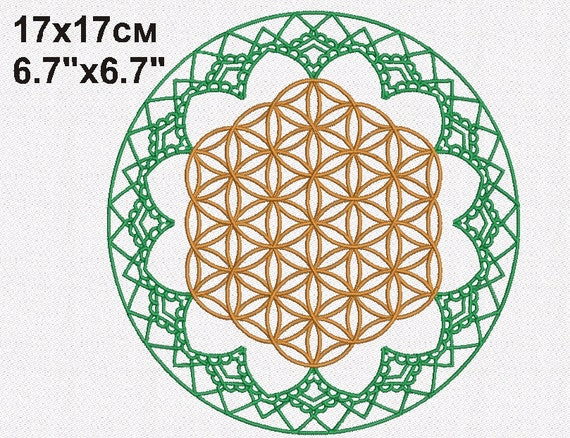 Machine Embroidery Designs Flower Of Life Sacred Geometry 2 Etsy