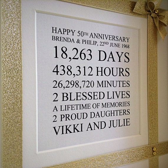 Golden Wedding Anniversary Gift 50th Wedding Fifty Etsy