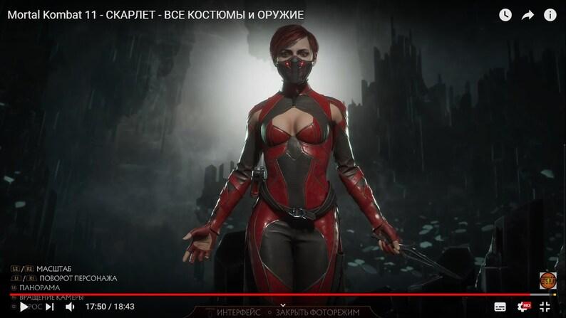 SCARLET Cosplay costume Pre-order! (INSPIRED Mortal Kombat 11, Scarlet,  Scarlet cosplay, Mortal Kombat, cosplay, cosplay costume)